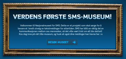 sms_museum